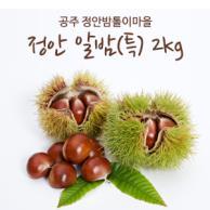 (인빌푸드)정안알밤(특)