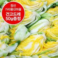 강원도 정선 감자 10kg