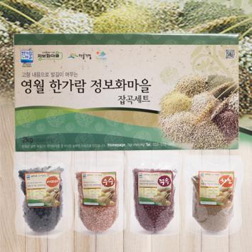 잡곡세트 [2kg (서리태,수수,적두,차조)]