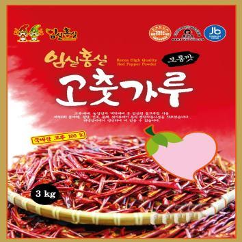 (인빌푸드)임실홍실 고춧가루(보통맛) [3kg/2018년산]